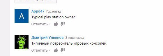 Все еще не пекабоярин обезьяна, шимпанзе, playstation, видео