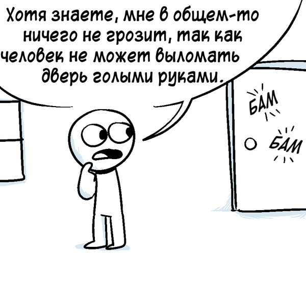 Проблема Комиксы, icecreamsandwichcomics, Зомби, длиннопост