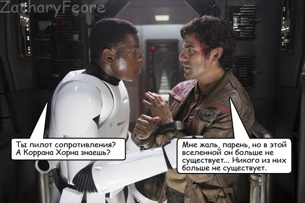 Не канон star wars, canon, неканон