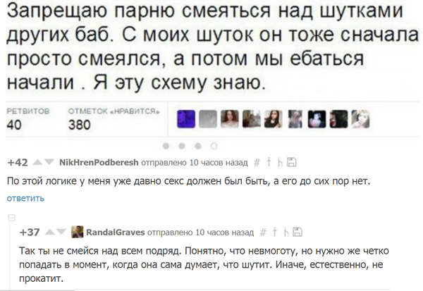 Forever alone forever alone, жизньболь, Комментарии, комментарии на  пикабу, скриншот