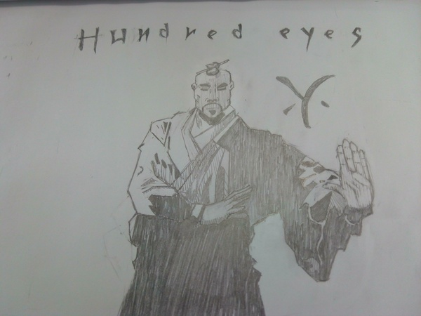Hundred eyes