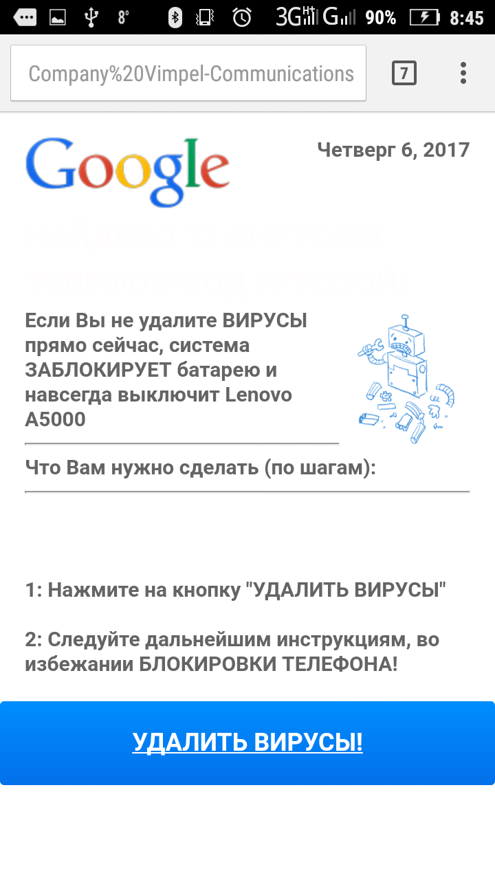http://cs9.pikabu.ru/post_img/big/2017/04/06/5/149145961714759071.png