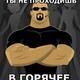 Аватар пользователя tequiero