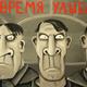 Аватар пользователя Otecbabuin