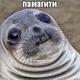 Аватар пользователя Artdashka