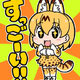 Аватар пользователя AdmiralShy