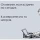 Аватар пользователя sab07