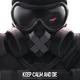Аватар пользователя Bappakuda