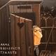Аватар пользователя Mimisika