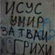Аватар пользователя ovsei046