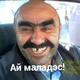 Аватар пользователя Dinamitos