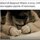Аватар пользователя mattahari