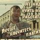 Аватар пользователя Honunok