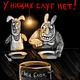 Аватар пользователя alex2024
