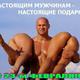 Аватар пользователя Papadjon