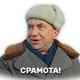 Аватар пользователя Kefiranebilo