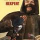 Аватар пользователя Cheeki.Breeki