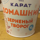 Аватар пользователя BOPOTA
