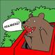 Аватар пользователя KurizaSkayrim