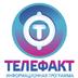 telefakt