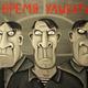 Аватар пользователя Karaban1962