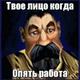 Аватар пользователя elroy