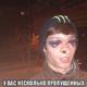 Аватар пользователя ScarecrowKZ