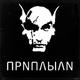 Аватар пользователя Kantele82