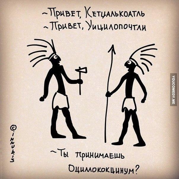 https://cs9.pikabu.ru/images/big_size_comm/2016-09_5/1474828386187225178.jpg