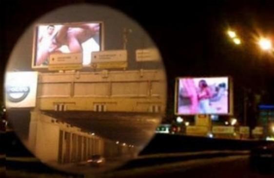 Порно на экранах центра москвы