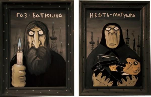 Картинки по запросу Вася ложкин нефть