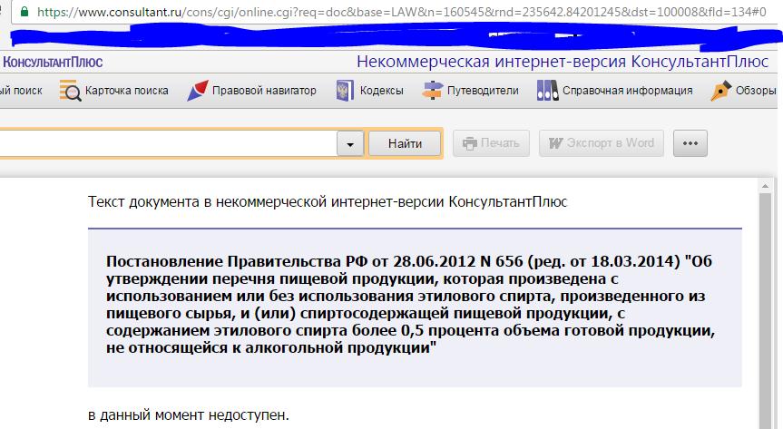 Прегабалин Опт Новочеркасск Трип Качественный Ярославль