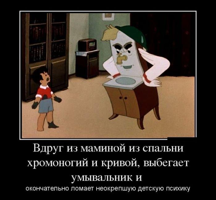 v-maminoy-spalne-smotret-porno-onlayn-domini-obkonchali-muzhika