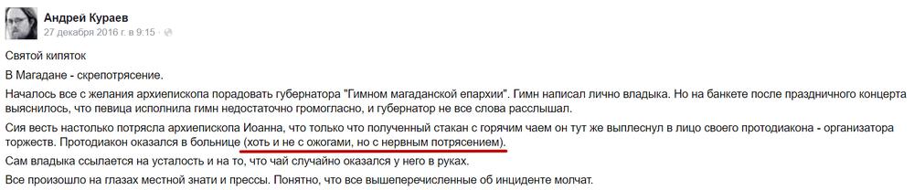 ioanna-trahaetsya-za-dengi-video-seks-oksanoy-fedorovoy