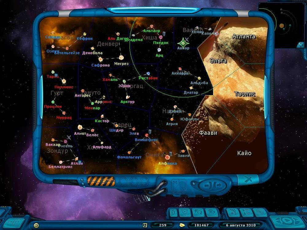 Gold party игровой автомат производитель