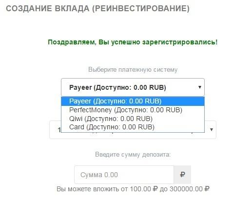 Сайт миг кредит отзывы