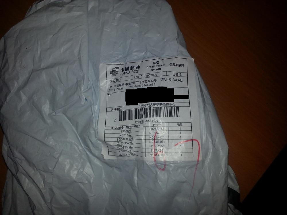 Где отслеживать почтовые отправления  Покупки за рубежом