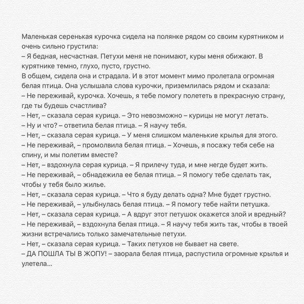 ne-zhaleyut-ee-zhopu-sayt-domashnee-russkoe-porno