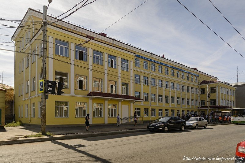 еспн империал кредит краснодар funday официальный сайт интернет магазин спб