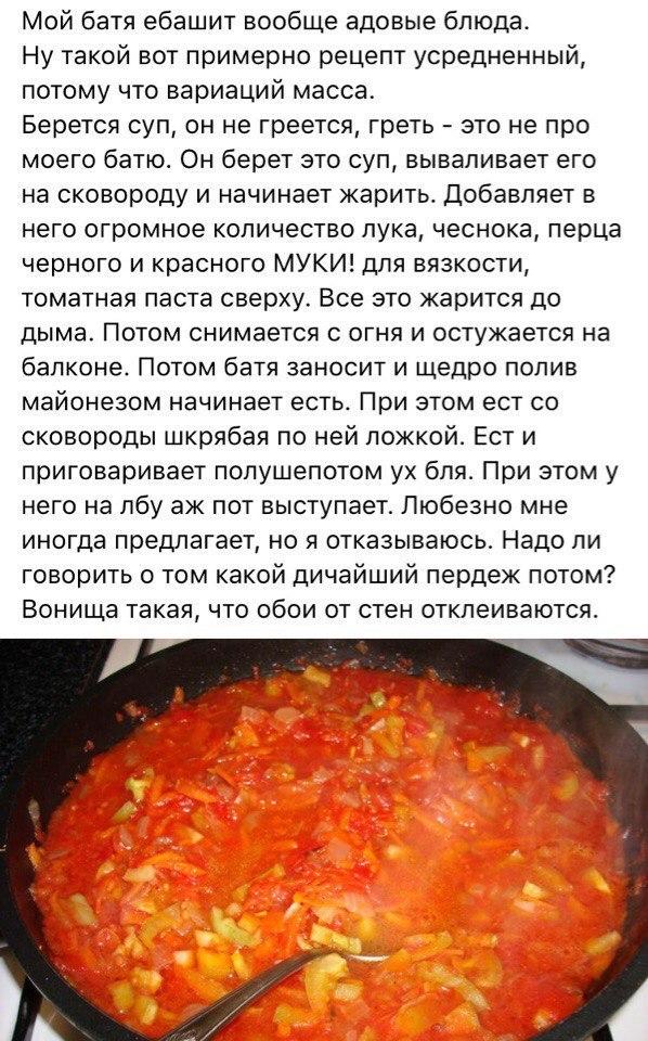 foto-starushku-pripek-molodoy-perets-paren-ebetsya