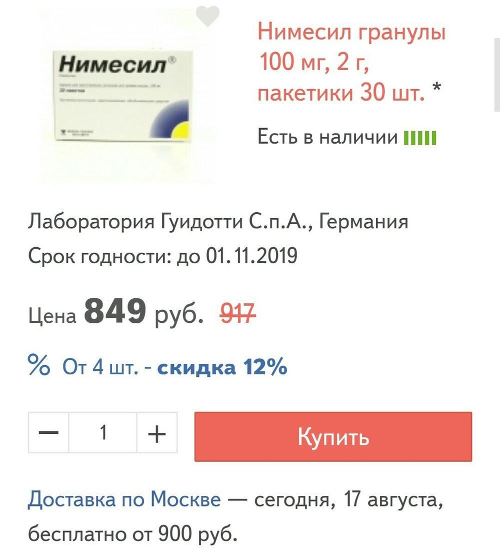 prodazha-pizda-apteka-eroticheskie-vecherinki-i-konkursi-video-v-rossii-snyatoe-na-telefon