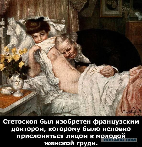 intim-foto-doktor-slushaet-grud-stetoskopom-smotret-porno-video-s-uchastiem-viktoriey-boney
