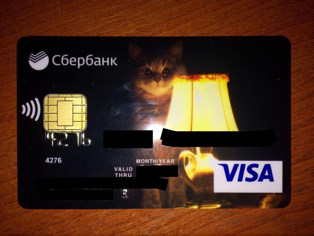 своя картинка на карте сбербанка занять денег под проценты у частного лица срочно на карту в ст ленинградсой