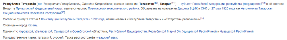 domashnee-zalupik-huy-vhodit-v-tatarskuyu-pizdu-foto-ishu-shlyuh-zhmzh