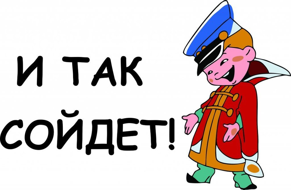 porno-sportsmenka-vot-eto-pozi-russkoe-video-porno-russkaya-izmena-spyashemu-i-pyanomu-muzhu