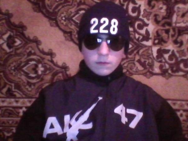шапка 228 фото