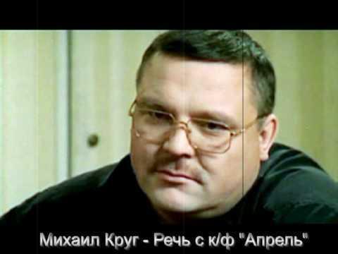 mihaila-kruga-ebut-v-zhopu-video-onlayn-na-kuhne