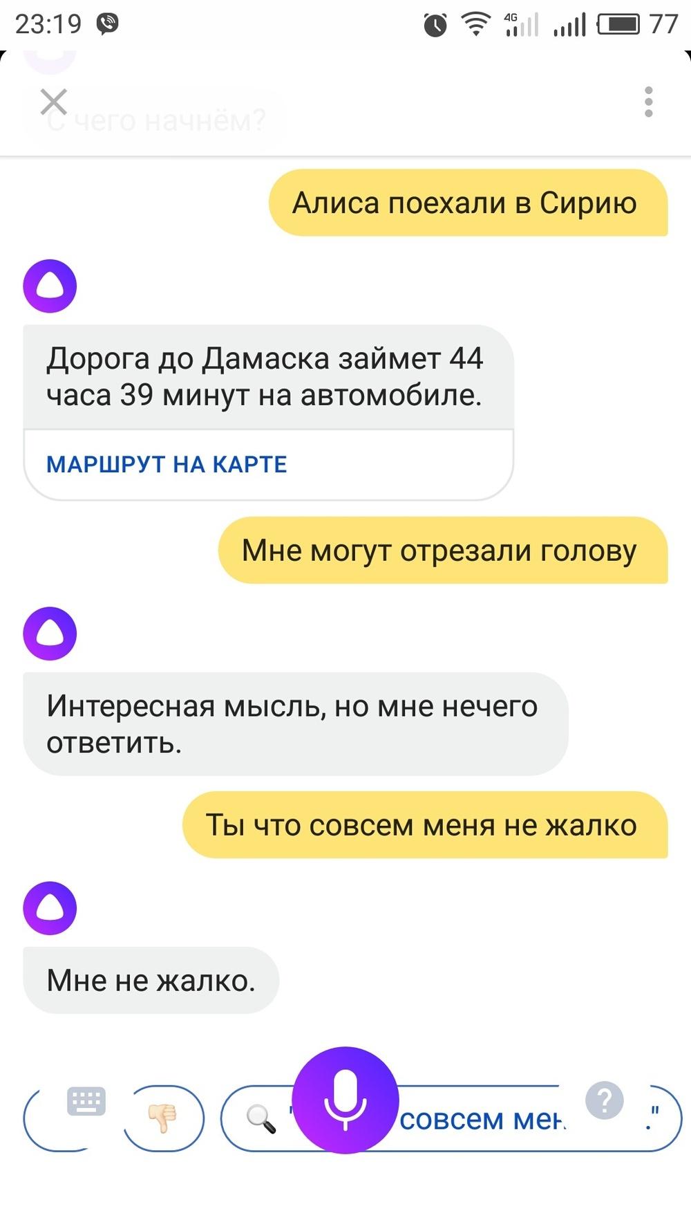 Порно С Алисой