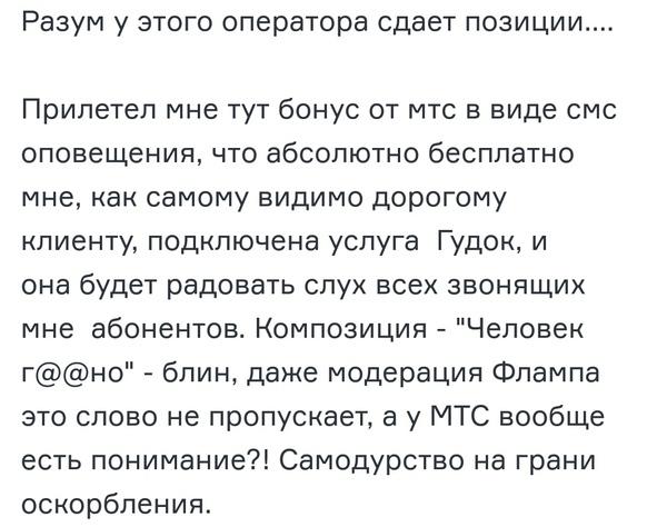моментальный кредит наличными по паспорту без справок о доходах в москве