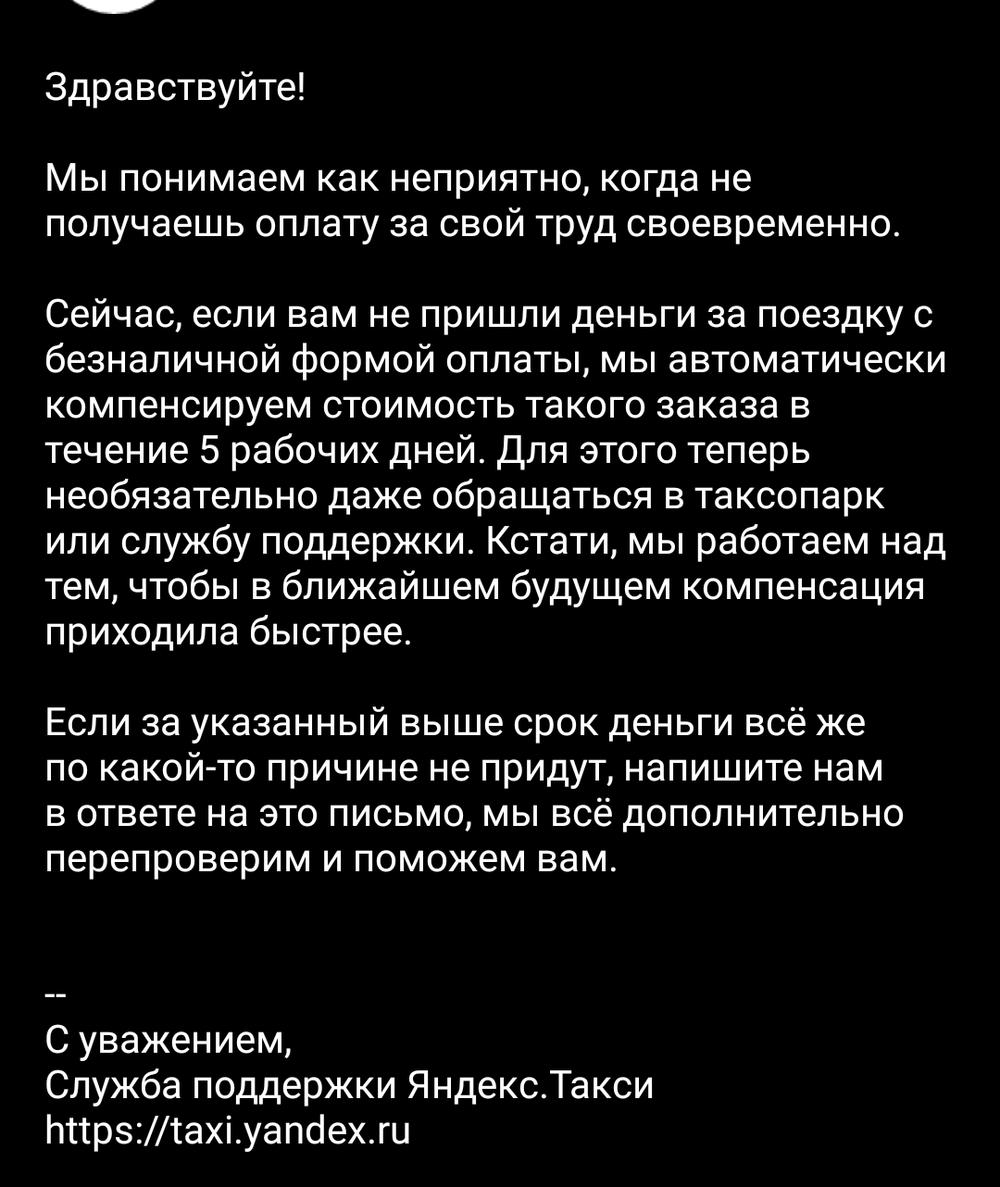 Онлайн русские очень дешовые бляднищи москва какие отдаются за сто рублей порносайты
